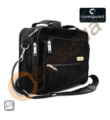 Чанта за лаптоп 13л Coverguard CW120400