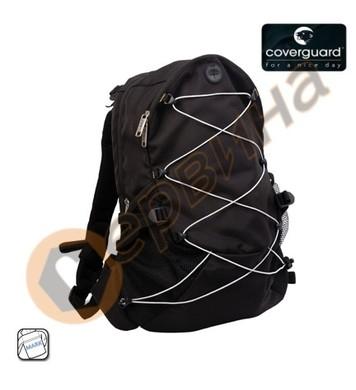 Раница за багаж 37л Coverguard CW120120