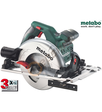 Ръчен циркуляр Metabo KS 55 FS 600955000 - 1200W