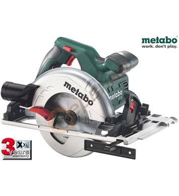 Ръчен циркуляр Metabo KS 55 FS 600955000 - 1200W