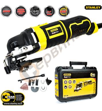 Мултифункционален инструмент Stanley FME650K - 300W