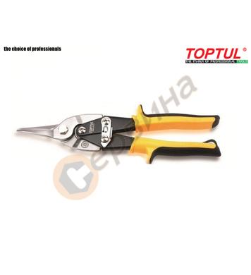 Ножица за ламарина права Toptul SBAC0325 - 250мм
