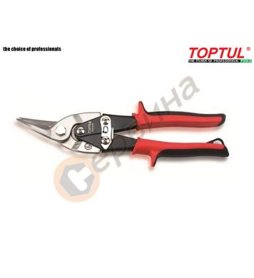 Ножица за ламарина лява Toptul SBAC0125 - 250мм