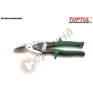 Ножица за ламарина дясна Toptul SBAC0225 - 250мм