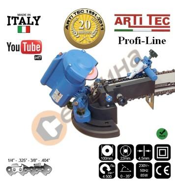 Професионална машина за заточване на вериги Artitec AR-AFFCA