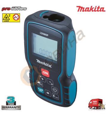 Лазерна ролетка Makita LD080P - 80м