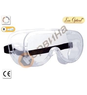 Очила маска Monolux Lux Optical LO60590