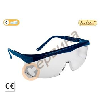 Очила Pivolux Lux Optical LO60325
