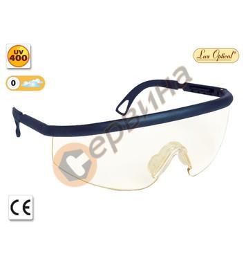 Очила Fixlux Lux Optical LO60310