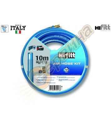 Спирален маркуч за въздух Fitt 59051-10 - 10метра