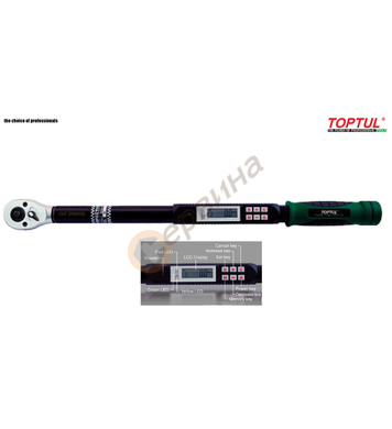 Динамометричен ключ Toptul DT-100N0 3/8 - 10-100 Nm