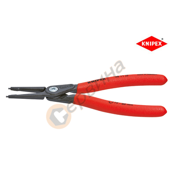 Клещи зегер прави затварящи Knipex 48 11 J2 - 180мм