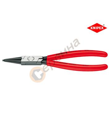 Клещи зегер прави затварящи Knipex 44 11 J3 - 225мм