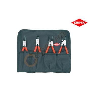 Комплект зегер клещи Knipex 00 19 56 4бр - 180/170мм