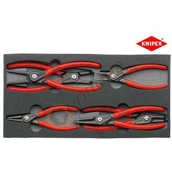 Комплект зегер клещи Knipex 00 20 01 V02 6бр - 180/140мм