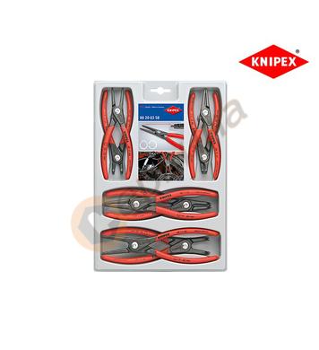 Комплект зегер клещи Knipex 00 20 04 SB 8бр - 180/130мм