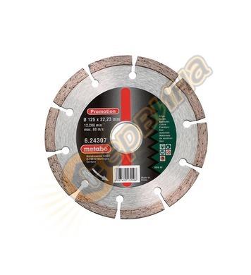 Универсален диамантен диск Metabo 624307000 - 125x22,23мм