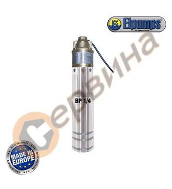Потопяема-дълбочинна помпа Elpumps BP 1/4  1300W MAX-55метра