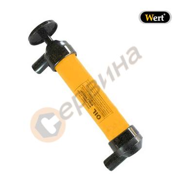 Ръчна помпа за въздух и течности Wert W2659