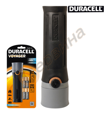 Ръчен фенер Duracell Tough VOYAGER PWR-10 - 188 лумен