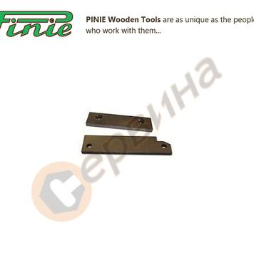 Резервен нож за лостова ножица за ламарина Pinie Hobby 120-3