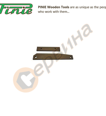 Резервен нож за лостова ножица за ламарина Pinie Profi 200-5