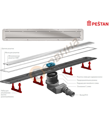 Линеен сифон Pestan Confluo Premium Line 13100005 - 750мм