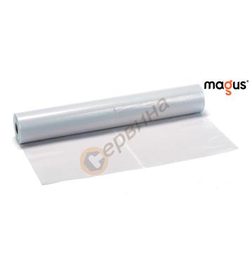 Покривен найлон първичен Magus MAG0013 50м х 4м - 100 микрон