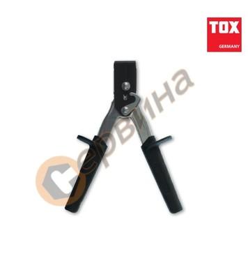 Клещи за монтаж метален дюбел TOX PMZ 03590092