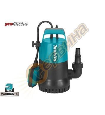 Потопяема помпа Makita PF0300 - 300W 5метра 8400л/ч