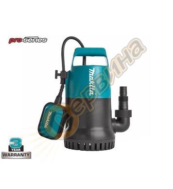 Потопяема-дренажна помпа Makita PF0800 - 800W 5метра 13200л/
