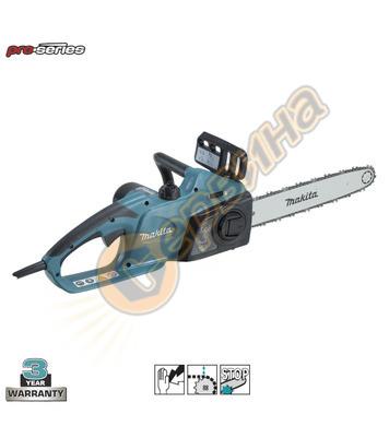 Верижен трион Makita UC3541A - 1800W