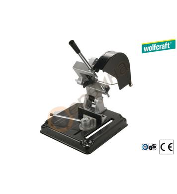 Стойка за ъглошлайф Wolfcraft 5018000 - 180/230мм