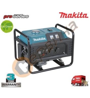 Бензинов генератор Makita EG2850A - 2.8KW