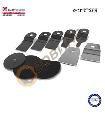 Комплект от 10бр. ножове за мултифункционална машина ERBA ER