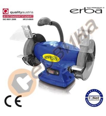 Двойна шлифовъчна машина - шмиргел ERBA 250W ER33205