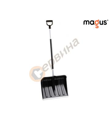 Лопата за сняг с алуминиева дръжка Magus MagAL-46 - 46см