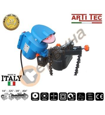 Машина за заточване на вериги Artitec AR-AFFMOT - 185W