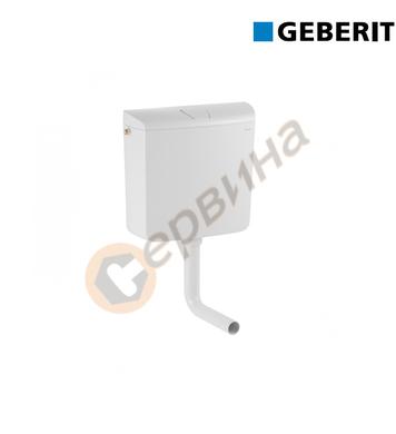 Стенно тоалетно казанче Geberit AP 110 136.613.11.1 - 6/9л