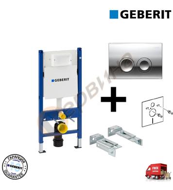 Структура за вграждане Geberit Duofix Standart Delta 21 хром