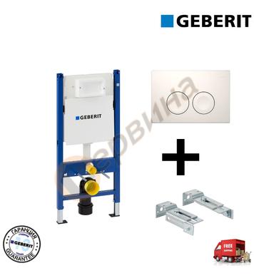 Структура за вграждане Geberit Duofix Delta 21 бял - 458.160