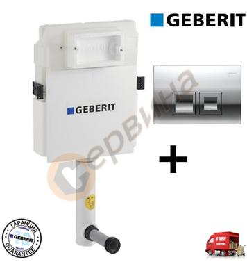 Структура за вграждане Geberit UP182 Delta 50 хром