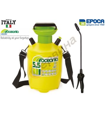 Градинска пръскачка Epoca Oceania 230009 - 5л
