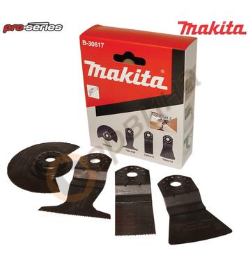Комплект биметални ножове за мултифункционална машина Makita