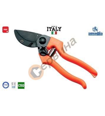 Професионална лозарска-градинска ножица Patin 5 Ausonia AU31