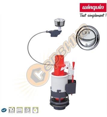 Арматура за моноблок Wirquin MW2 AQ0123 - 3/6л