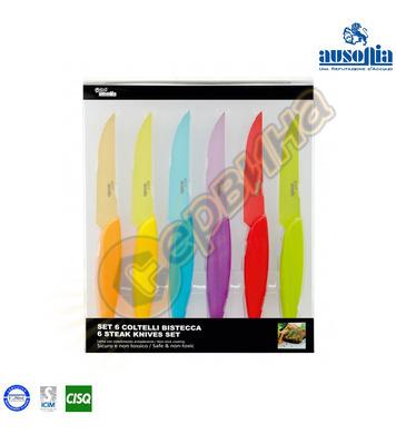 Кухненски ножове за стекове Ausonia AU96526 - 6броя