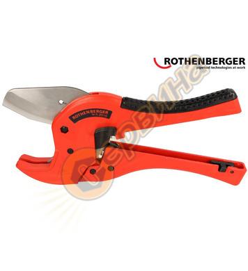 Професионална ножица за ППР тръби Rothenberger Rocut 50 TC 5