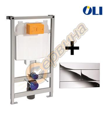 Структура за вграждане Oliver OLI74 + Бутон Oliver Slim 6590