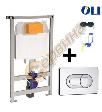 Структура за вграждане Oliver OLI74 + Бутон Oliver Salina 64